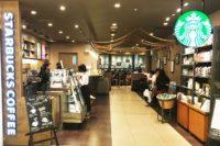 スタバ新宿ミロード4階店へ行ってきた! 無料Wi-Fiが使えるカフェ