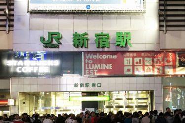 JR新宿駅「東口」改札(地下)から新宿駅東口(地上)へのアクセスは?