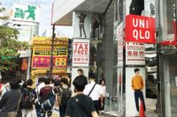 ユニクロ新宿西口店へ行ってきた! JR新宿駅からのアクセスは?