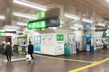 西日暮里駅:わかりやすい構内図を作成、待ち合わせ場所も詳説!