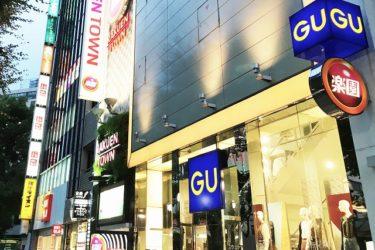 GU池袋東口店へ行ってきた! JR池袋駅からのアクセスは?