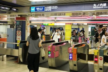 JR池袋駅「中央口」改札⇔地下鉄池袋駅(丸ノ内線)のアクセスは?