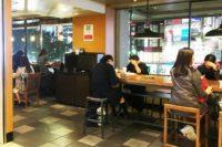 スタバ「ルミネエスト新宿店」へ行ってきた! 新宿駅東口近くの無料Wi-Fiのカフェ