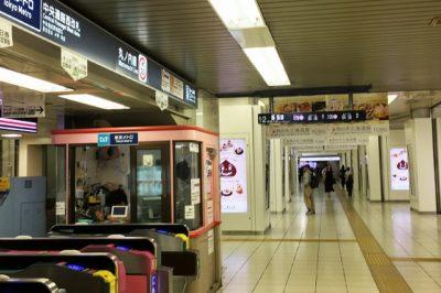 地下鉄池袋駅(丸ノ内線)「中央通路西改札」