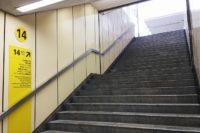 JR池袋駅・丸ノ内線池袋駅(地下)から「池袋西口(地上)」へのアクセスは?