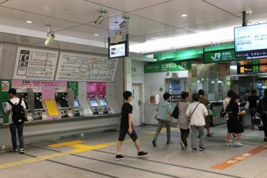 北千住駅:わかりやすい構内図を作成、待ち合わせ場所2ヶ所も詳説!