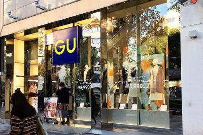 GU池袋東口店