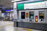 京阪本線・京阪中之島線の駅まとめ