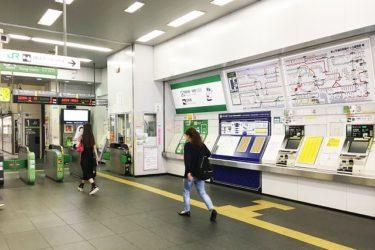 代々木駅:わかりやすい構内図を作成、待ち合わせ場所2ヶ所も詳説!
