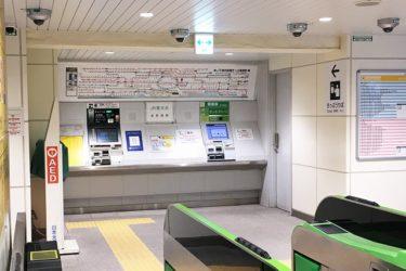 浅草橋駅:わかりやすい構内図を作成、待ち合わせ場所2ヶ所も詳説!