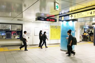 地下鉄池袋駅(有楽町線):わかりやすい構内図を作成、待ち合わせ場所2ヶ所も詳説!
