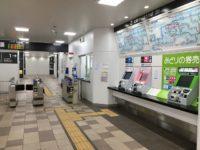 JR野江駅から京阪野江駅へのアクセスは?