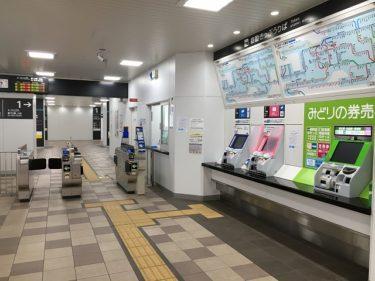 JR野江駅⇔京阪野江駅のアクセスは?