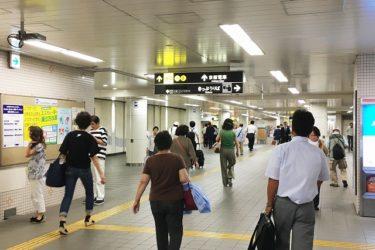 地下鉄天満橋駅(谷町線)⇔京阪天満橋駅のアクセスは?
