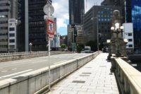 京阪北浜駅⇔京阪なにわ橋駅のアクセスは?