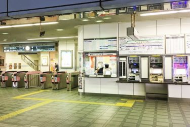 南海本線(空港線)・南海高野線の駅まとめ