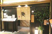 魚匠銀平KITTE丸の内店へ行ってきた! 東京駅近くで贅沢ランチ!