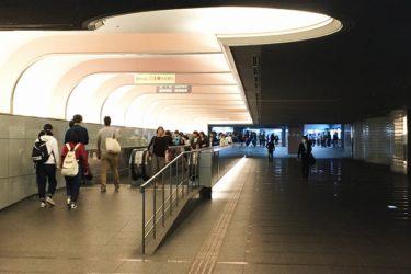 JR難波駅⇔地下鉄なんば駅のアクセスは?