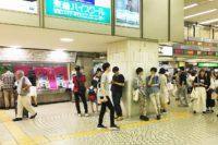 丸ノ内線新宿駅「西改札」からJR新宿駅「西口」改札へのアクセスは?
