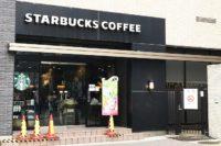 スタバ「アトレ上野店」へ行ってきた! 上野駅近くのWi-Fiのある電源カフェ