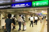 地下鉄淀屋橋駅(御堂筋線)から京阪淀屋橋駅へのアクセスは?