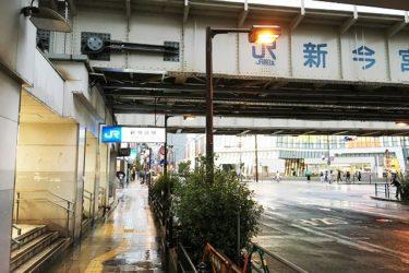 JR新今宮駅「東口」改札⇔地下鉄動物園前駅のアクセスは?
