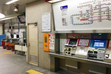 地下鉄関目成育駅(今里筋線)⇔京阪関目駅のアクセスは?