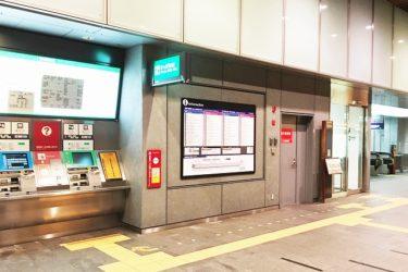 御堂筋線淀屋橋駅「北口」改札⇔京阪大江橋駅のアクセスは?