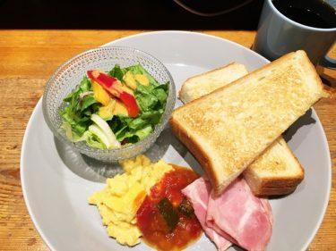 新大阪駅にあるWiFi無料の電源カフェ「Drip-X-Cafe」でモーニング! アクセスは?
