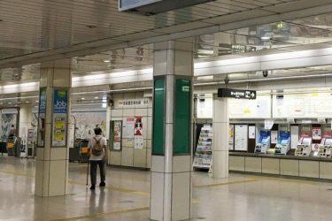 JR・京阪京橋駅⇔地下鉄京橋駅(長堀鶴見緑地線)のアクセスは?