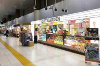 上野駅の土産店の場所や営業時間は?