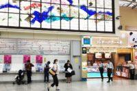 シュガーバターの木 JR上野駅店へ行ってきた! アクセスや営業時間は?