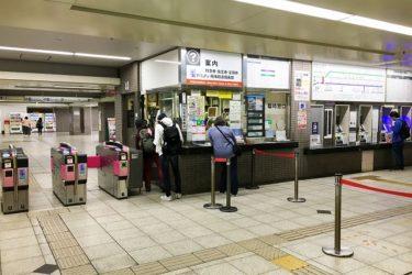 南海天下茶屋駅:わかりやすい待ち合わせ場所は?