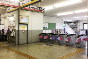 南海北野田駅:わかりやすい待ち合わせ場所は?