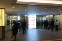 KITTE丸の内へ行ってきた! 東京駅からのアクセスは?