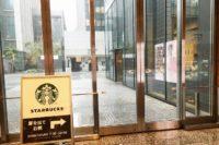 スタバKITTE丸の内店へ行ってきた! 無料Wi-Fiが使える電源カフェ