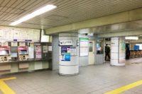 地下鉄森ノ宮駅(中央線・長堀鶴見緑地線):わかりやすい構内図を作成、待ち合わせ場所2ヶ所も詳説!
