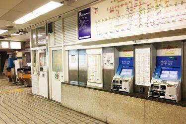 地下鉄鶴橋駅(千日前線):わかりやすい構内図を作成、待ち合わせ場所2ヶ所も詳説!