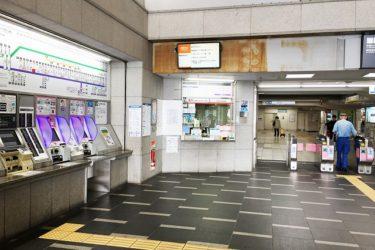 南海堺駅:わかりやすい構内図を作成、待ち合わせ場所3ヶ所も詳説!