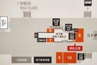 地下鉄京都駅「中央1」改札からJR京都駅へのアクセスは?