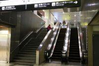 御堂筋線新大阪駅「中央口」改札からJR新大阪駅へのアクセスは?