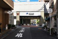 京阪野江駅からJR野江駅へのアクセスは?