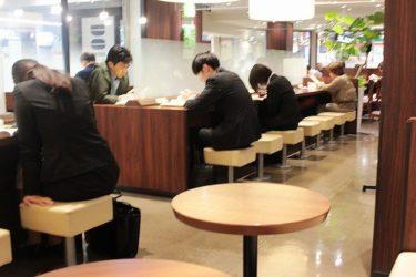 ドトール地下鉄淀屋橋駅店へ行ってきた! 駅近で無料WiFiのある電源カフェ