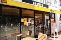 ドトール吉祥寺公園口店へ行ったきた! 無料Wi-Fiのある電源カフェ
