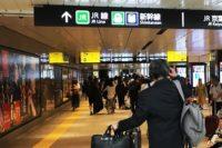 地下鉄東京駅(丸ノ内線)からJR東京駅へのアクセスは?