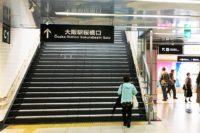 四つ橋線西梅田駅「北口」改札からJR大阪駅へのアクセスは?