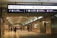JR北新地駅からJR大阪駅へのアクセスは?