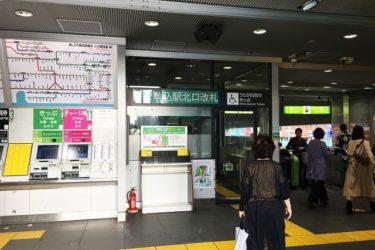 駒込駅:わかりやすい構内図を作成、待ち合わせ場所2ヶ所も詳説!