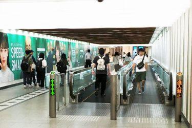 阪急梅田駅からJR大阪駅へのアクセスは?