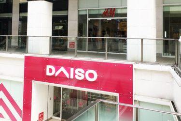 大阪駅近の100均「ザ・ダイソー 梅田OPA店」へ行ってきた!アクセスは?
